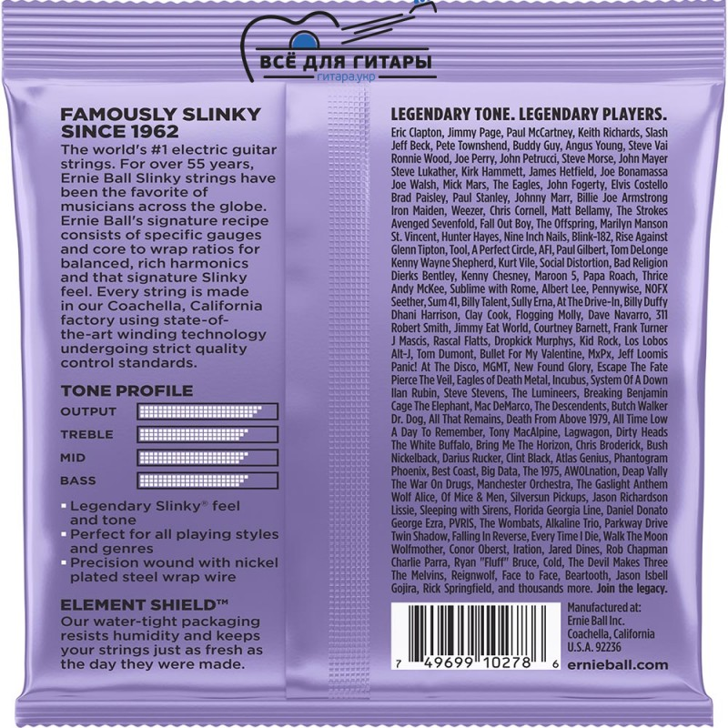 Ernie Ball 2227 10-48 Ultra Slinky