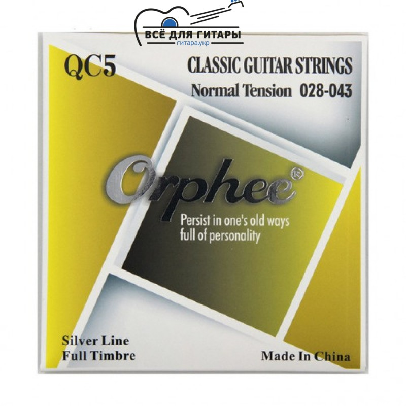 Orphee RC5 (028-043)
