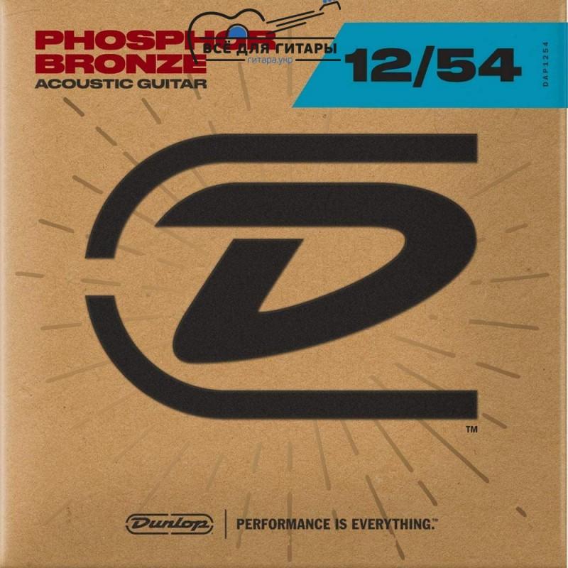 Dunlop DAP1254 Phosphor Bronze Light (012-054)