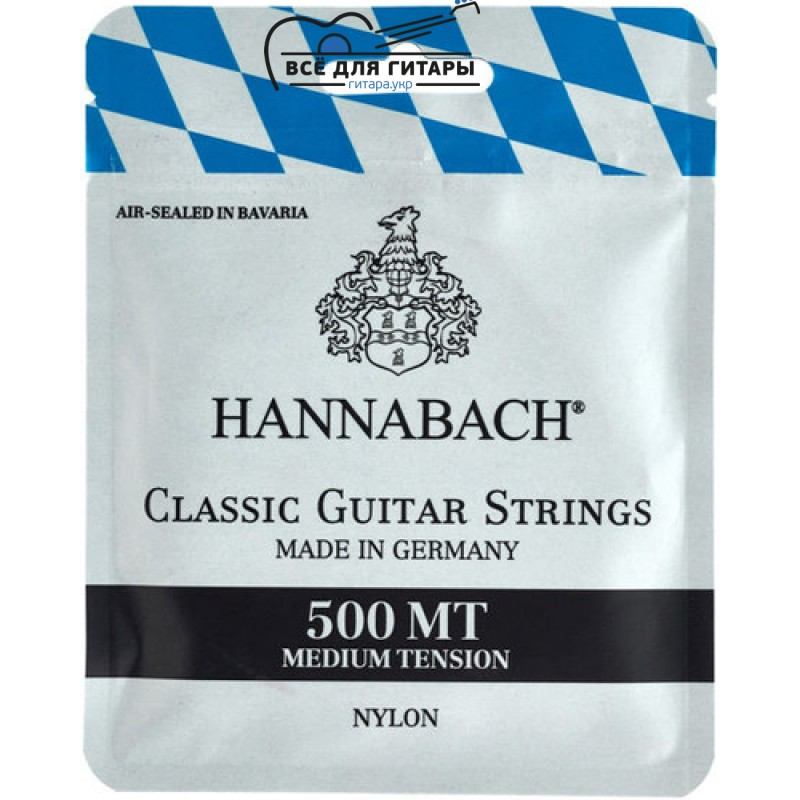 Hannabach E500MT