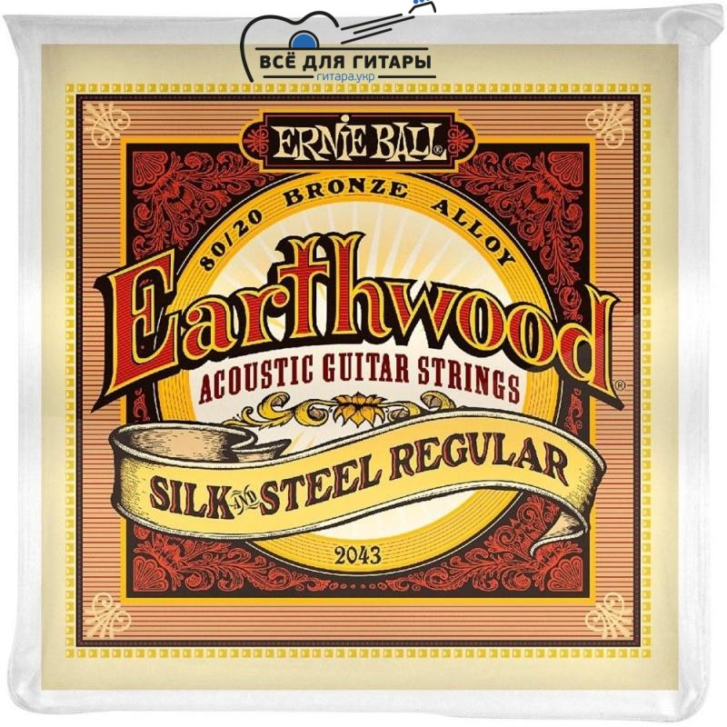 Ernie Ball 2043 Earthwood 80/20 Bronze Acoustic 13-56 Silk & Steel Regular