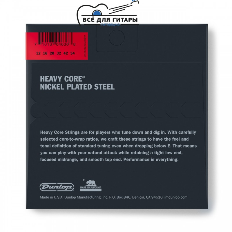 Dunlop DHCN1254 Heavy Core 12-54 Heaviest
