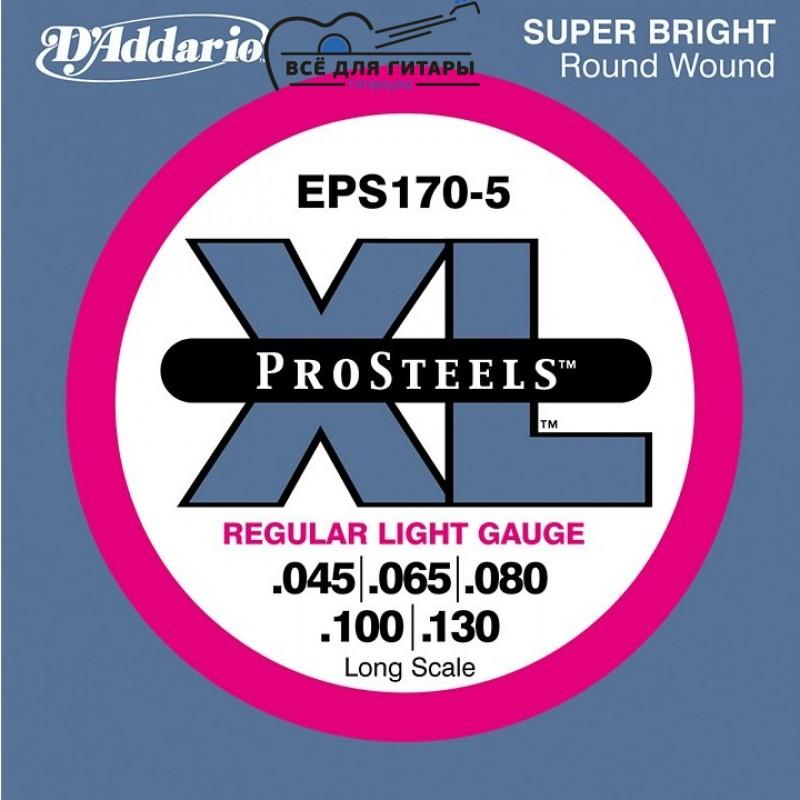 DAddario EPS170-5 ProSteels 45-130 Regular Light 5-String