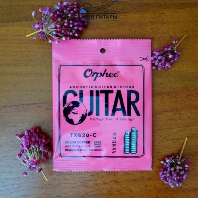 Orphee TX620-C Extra Light