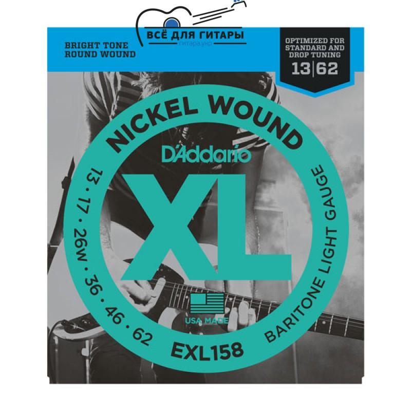 DAddario EXL158 XL 13-62 Baritone Light