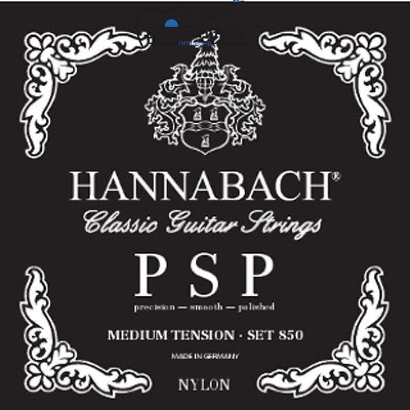 Hannabach E850MT