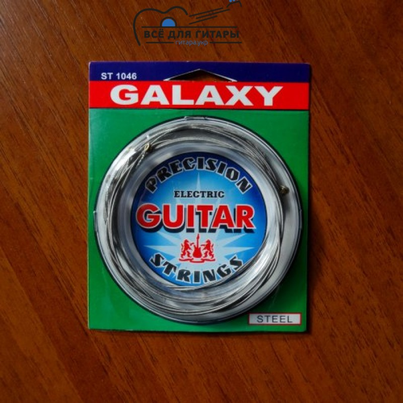 солид Galaxy CS1046