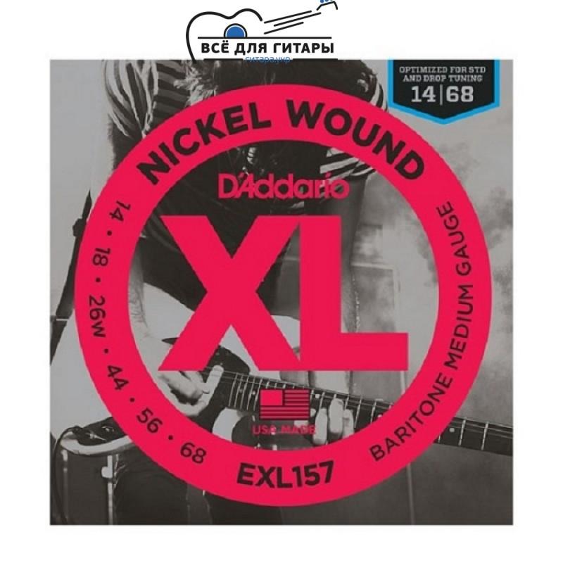 DAddario EXL157 XL 14-68 Baritone Medium