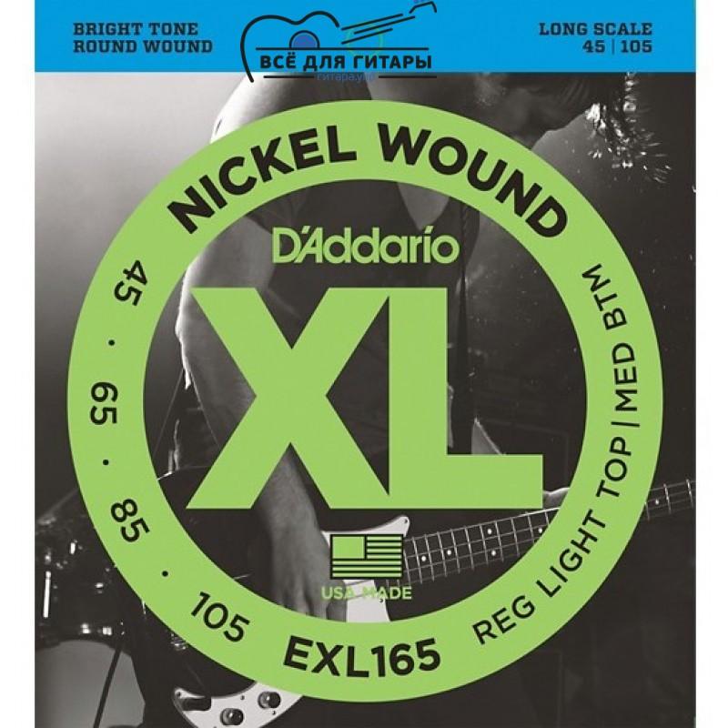 D'Addario EXL165