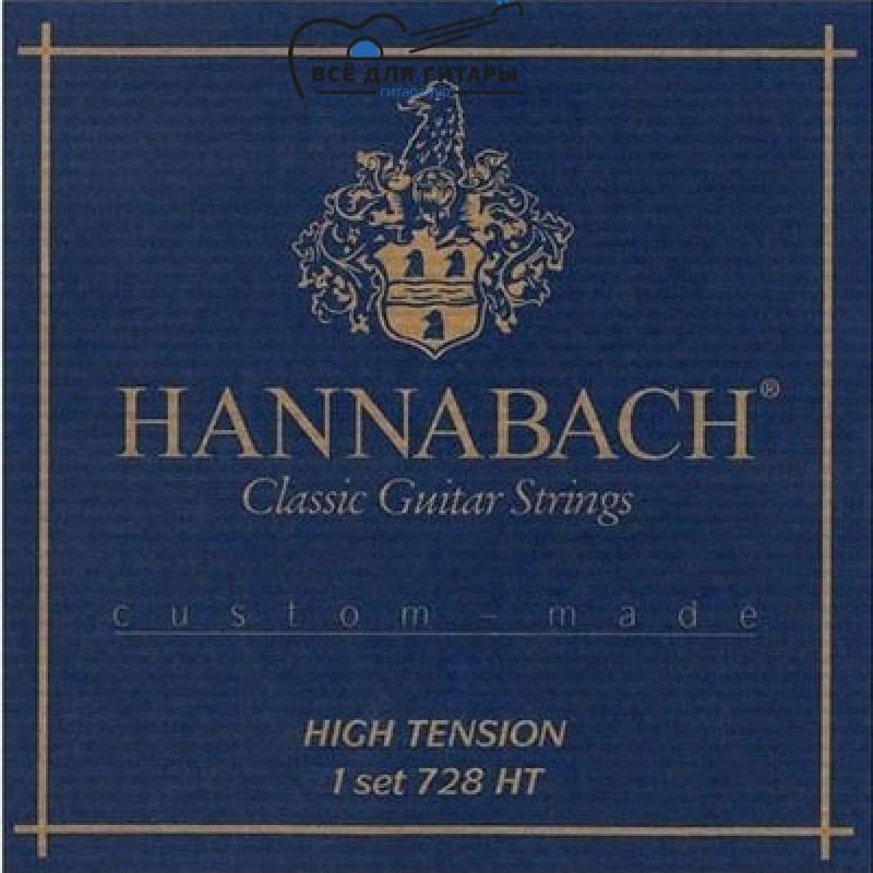 Hannabach E728HTC
