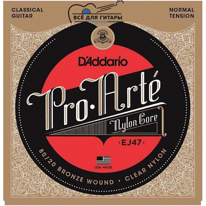 Струны D'Addario EJ47 Pro-Arte для классической гитары
