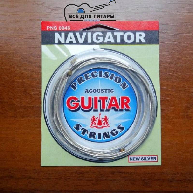 Solid Navigator PNS946