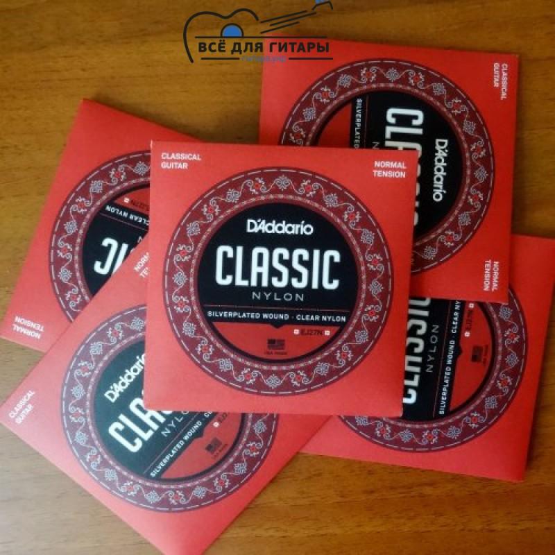 Струны DAddario EJ27N для классической гитары