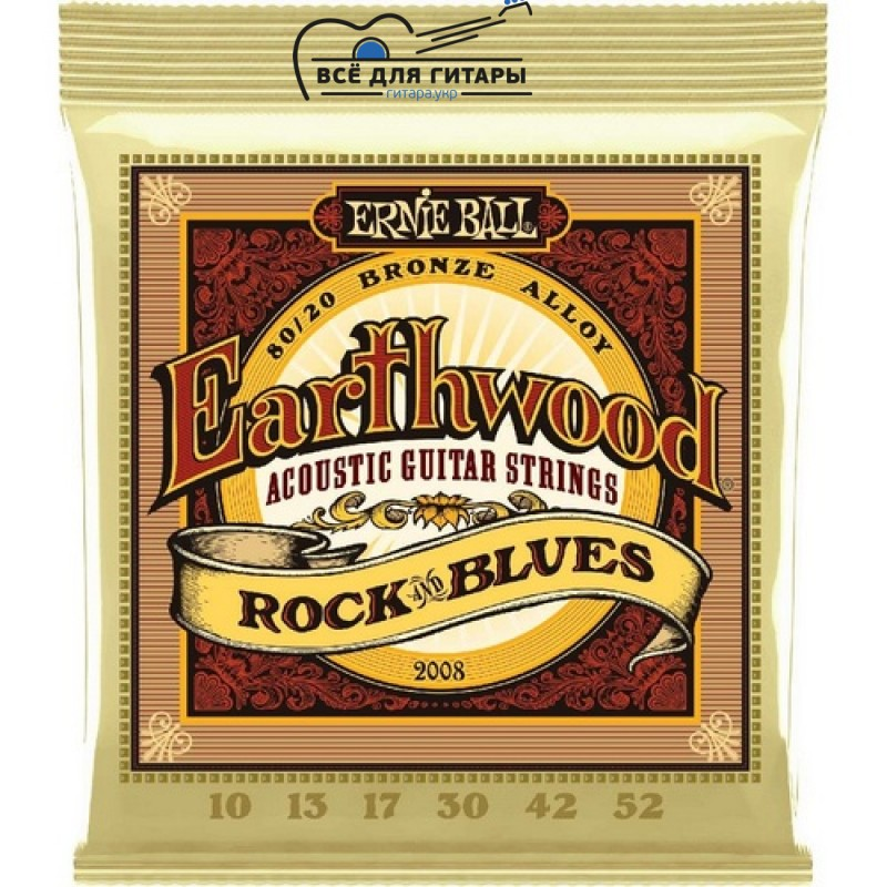 Ernie Ball 2008 Earthwood