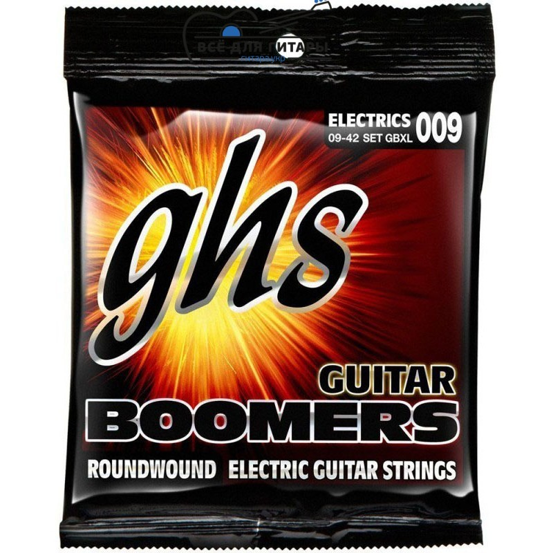 GHS Boomers GBXL 9-42