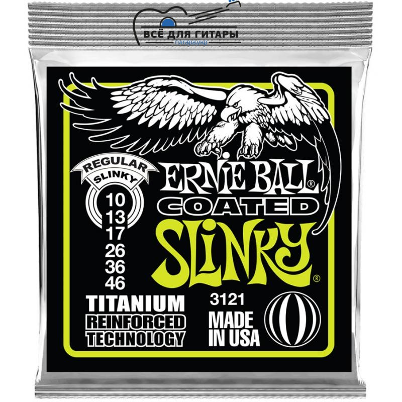 Ernie Ball 3121 Coated Titanium RPS 10-46 Regular Slinky
