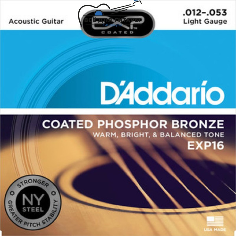 DAddario EXP16 Coated Phosphor Bronze 12-53 Light