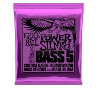 Ernie Ball 2821 5-String Bass 50-135 Power Slinky