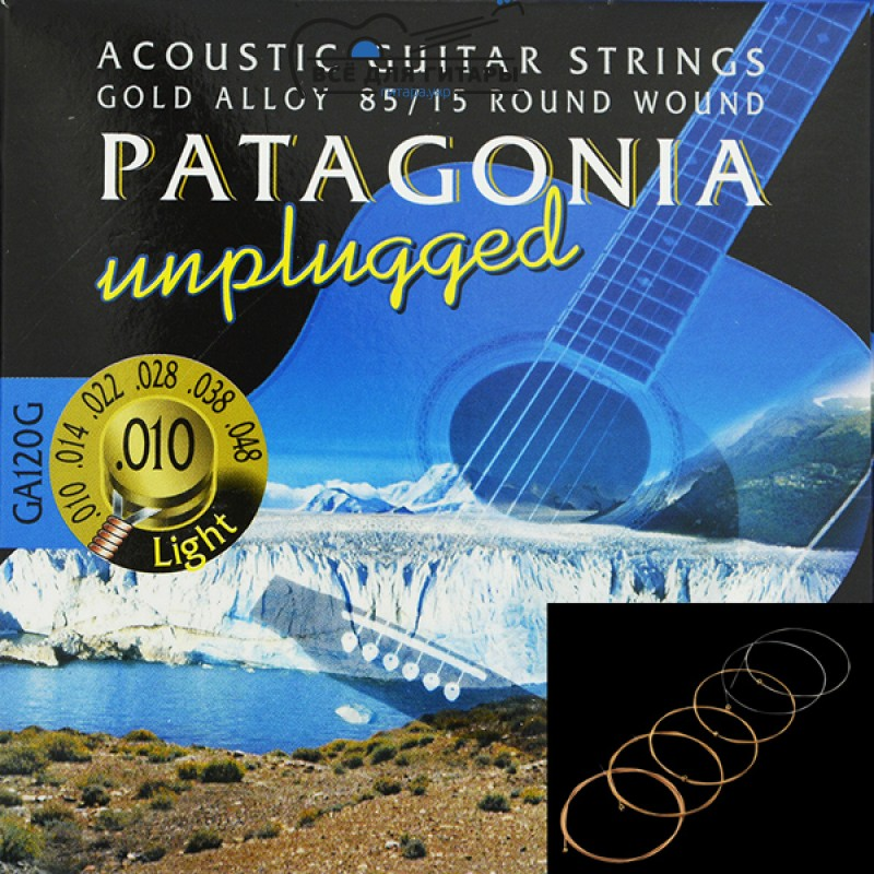 Magma Patagonia GA120G (010-048)