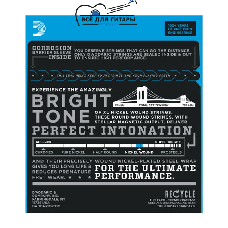 D'Addario EXL110 Nickel Regular Light