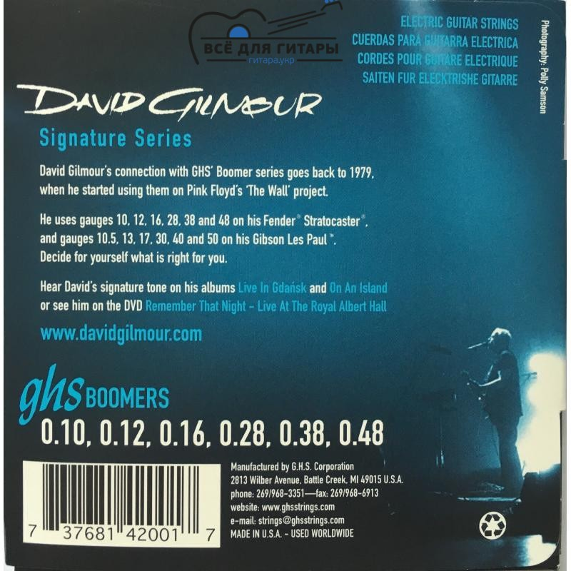 GHS David Gilmour Signature Strat Boomers GB-DGF 10-48