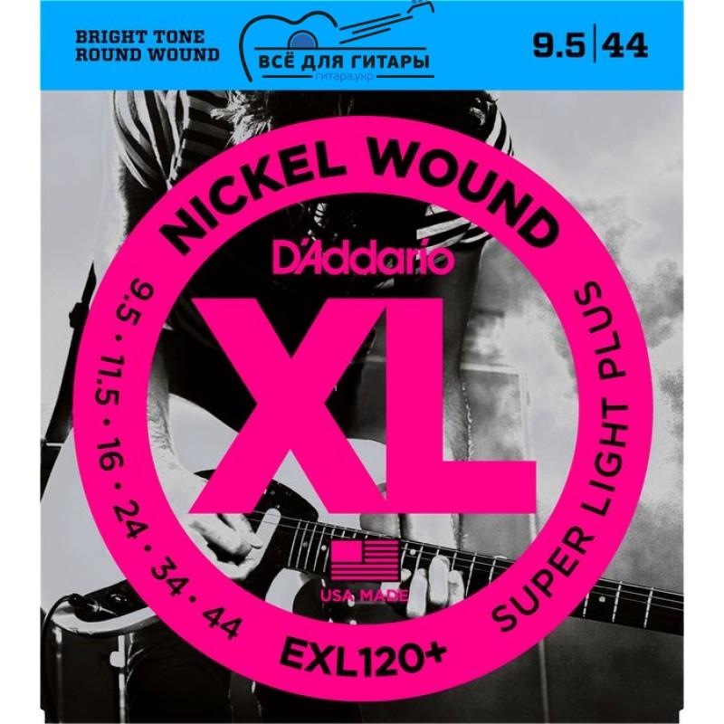 D'Addario EXL120+ Nickel Super Light