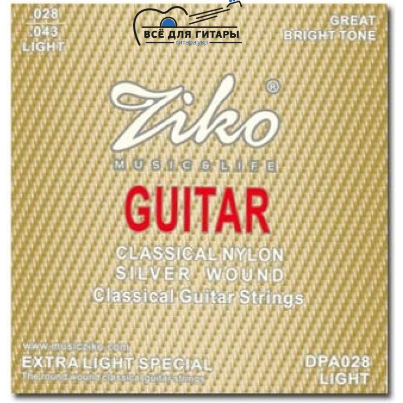 Ziko DPA-028 (028-043)