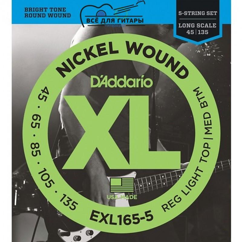 D'Addario EXL165-5 XL 45-135 5-String