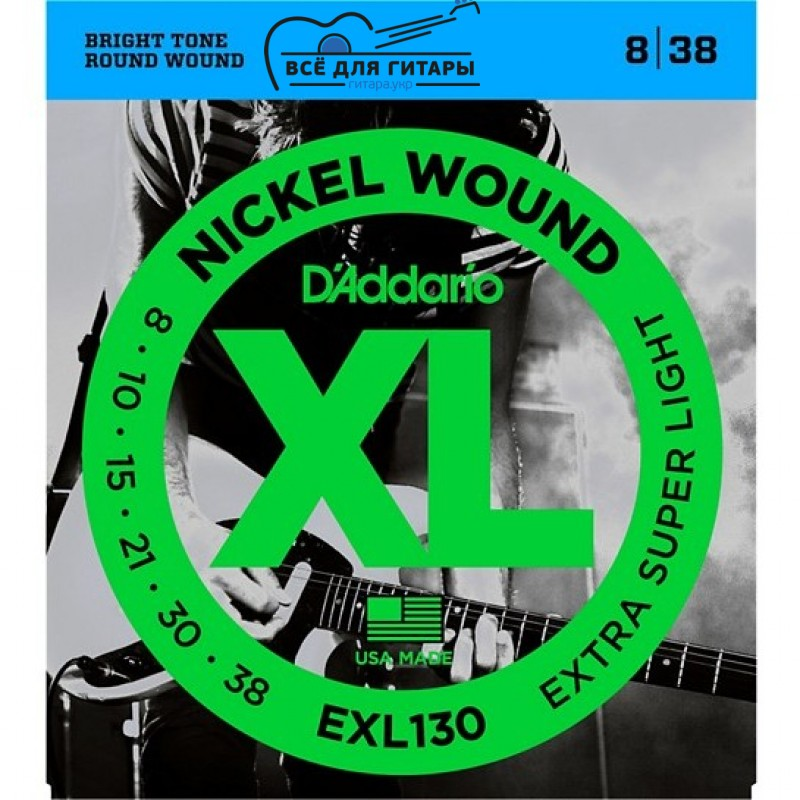 D'Addario EXL130 XL 8-38 Extra Super Light