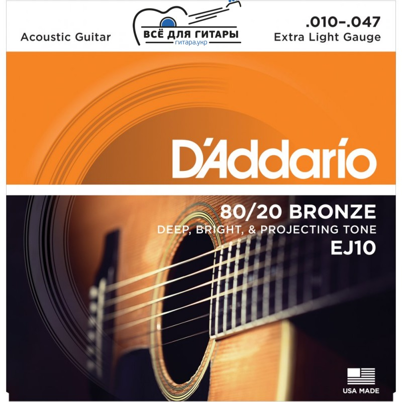 D'Addario EJ10 Bronze Extra Light