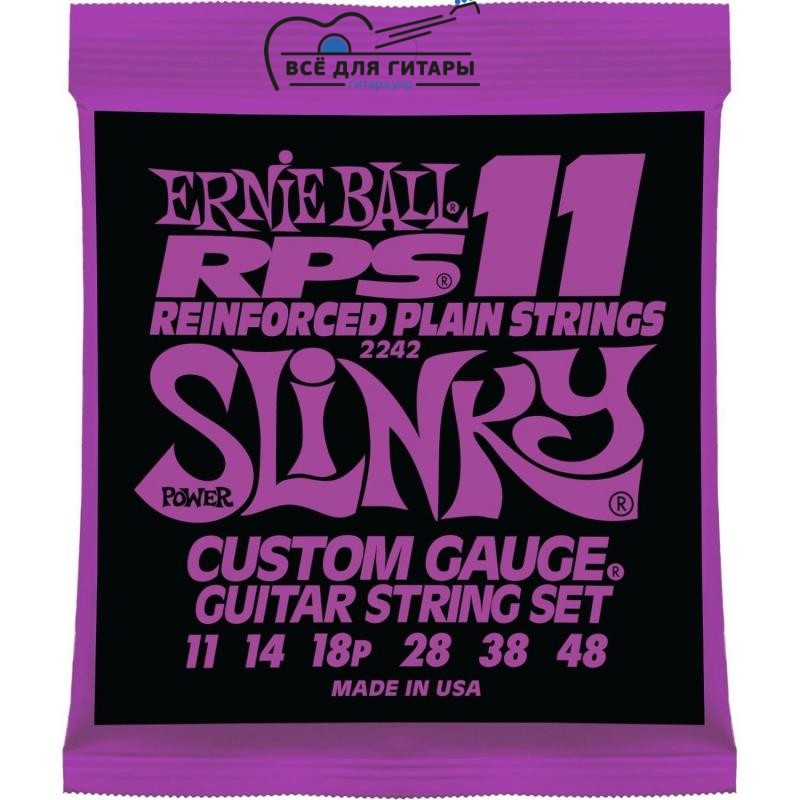 Ernie Ball 2242 Reinforced Plain Strings 11-48 RPS-11 Slinky