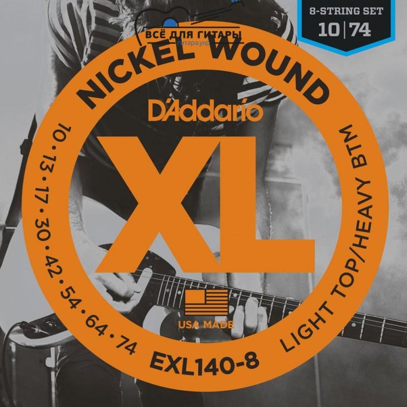 DAddario EXL140-8 XL 8-string 10-74 Light Top/Heavy Bottom
