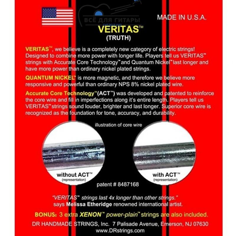 DR Veritas VTE-10/52 Quantum Nickel Big n Heavy 10-52