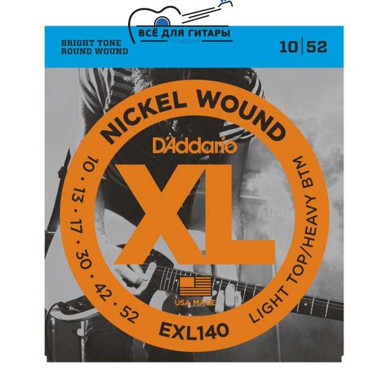 DAddario EXL140 XL 10-52 Light Top / Heavy Bottom