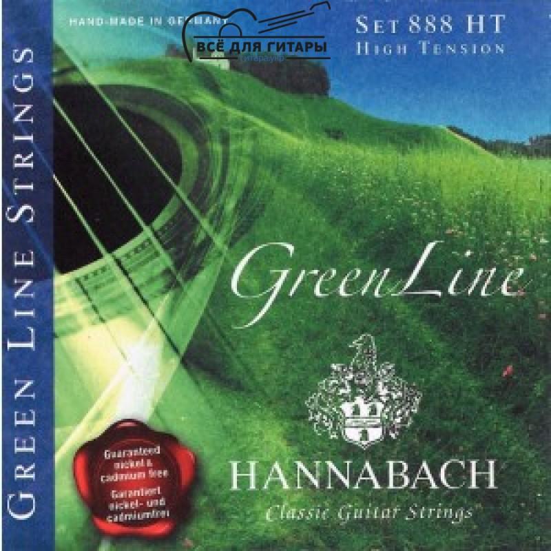 Hannabach Green Line E888HT