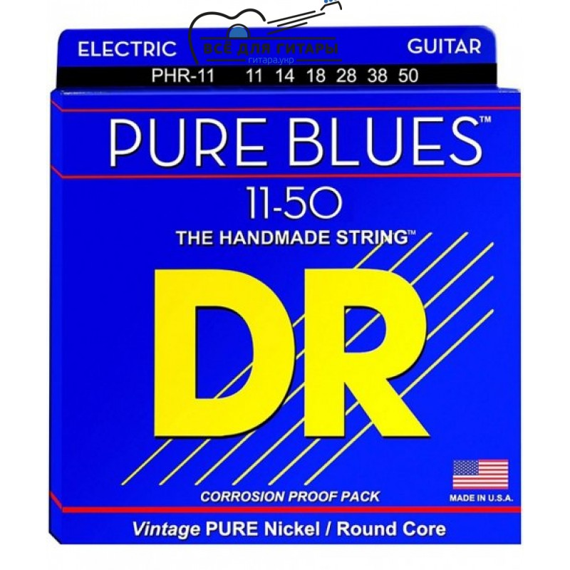 DR PHR-11 Pure Blues