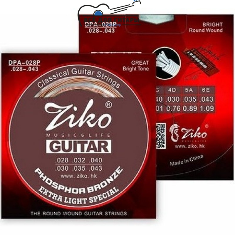Ziko DPA-028P (028-043)