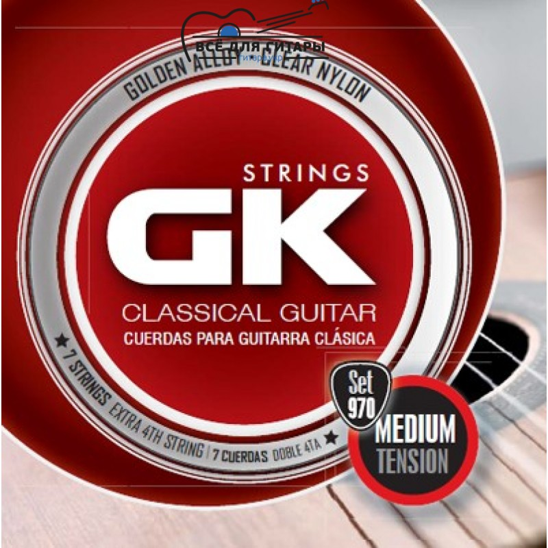 Комплект струн для классической гитары GK 970