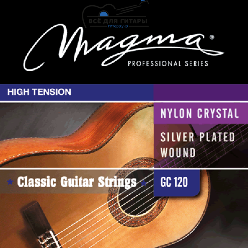Magma GC120 Hard tension