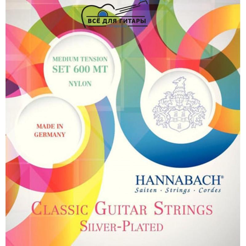 Hannabach E600HT
