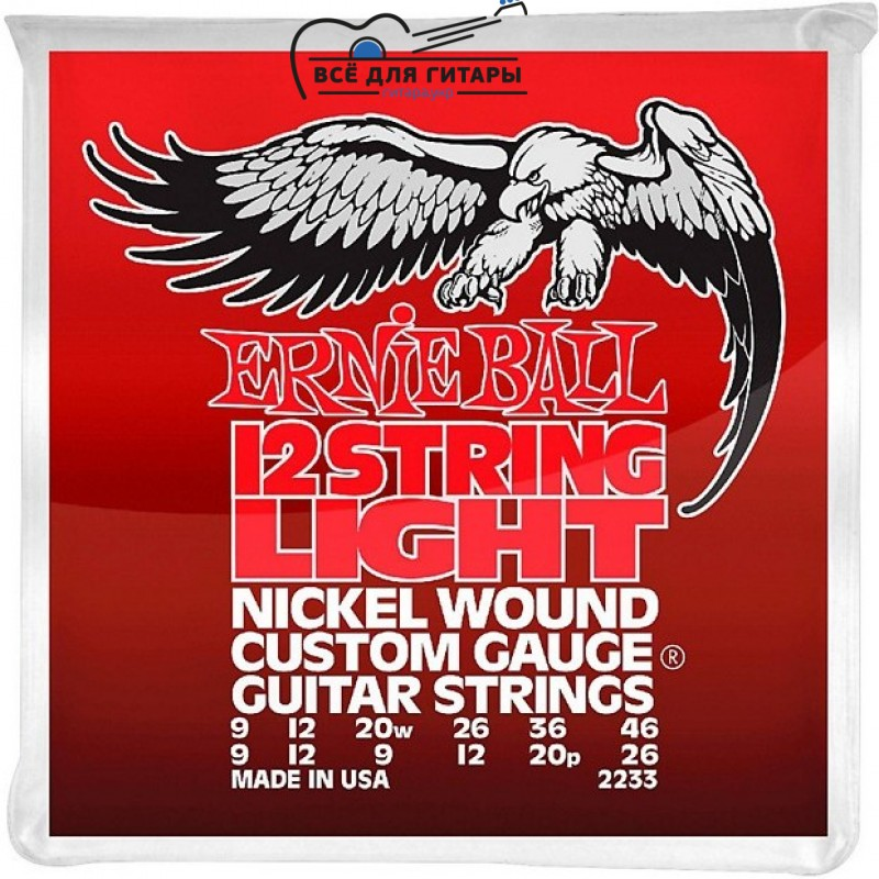Ernie Ball 2233 9-46 12-String Light
