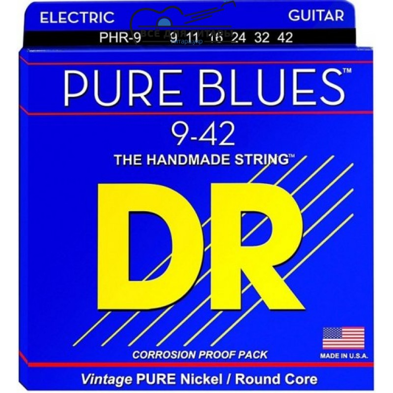 DR PHR-9 Pure Blues
