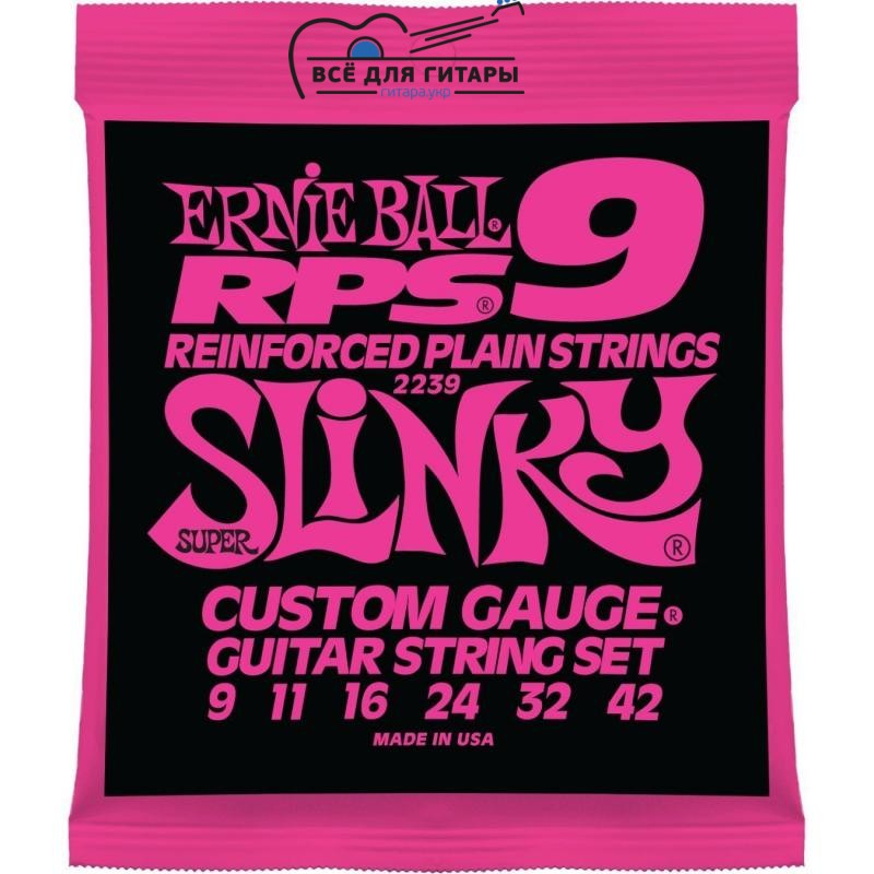 Ernie Ball 2239 Reinforced Plain Strings 9-42 RPS-9 Slinky