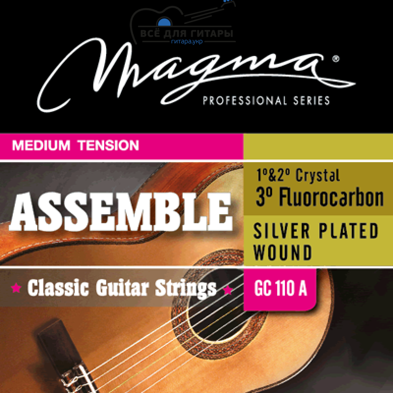Magma Assemble GC110A