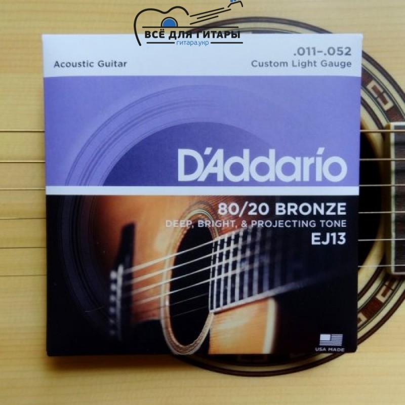 D'Addario EJ13 Bronze Custom Light