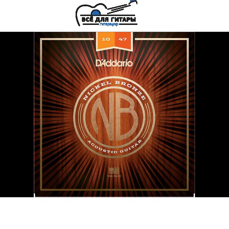 DAddario NB1047 Nickel Bronze 10-47 Extra Light