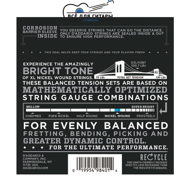 DAddario EXL110BT XL 10-46 Balanced Tension Regular Light