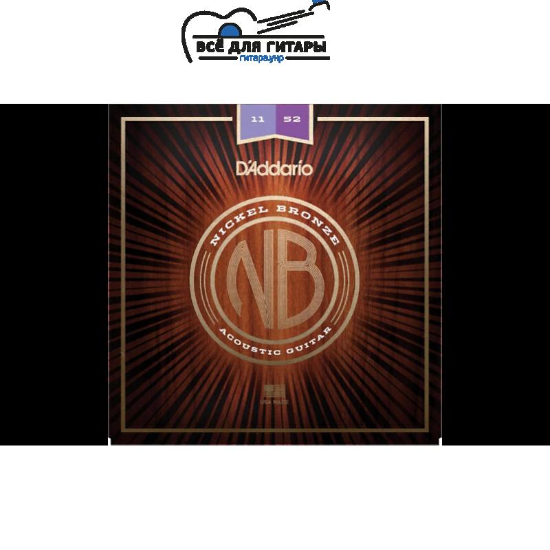 DAddario NB1152 Nickel Bronze 11-52 Custom Light