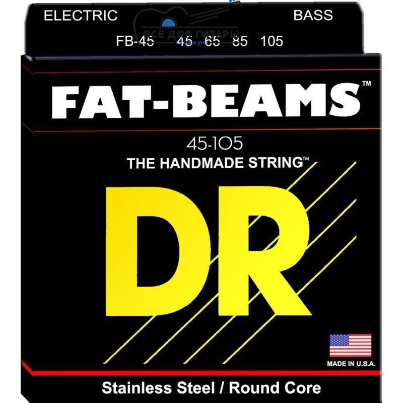 DR FB-45 Fat-Beams 45-105 Medium (Marcus Miller Signature Series)