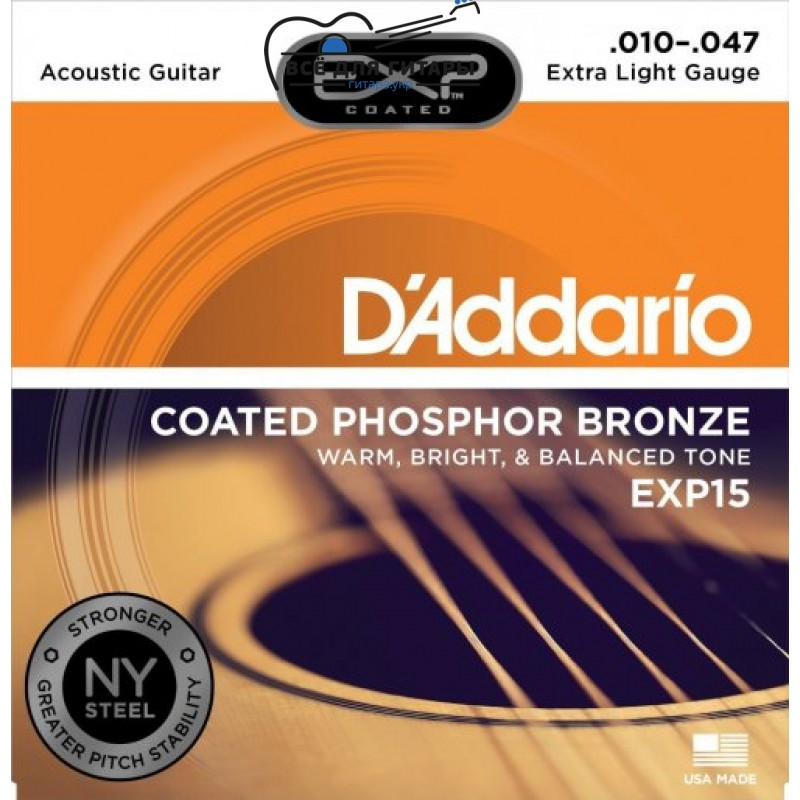 DAddario EXP15 Coated Phosphor Bronze 10-47 Extra Light